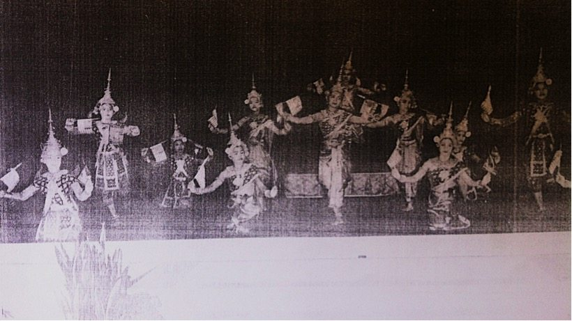 Fig 2. Image from the commemorative program of the Ballet of Khmero-American Friendship, 22 July 1959. Image source: National Archives of Cambodia, Box B-311.