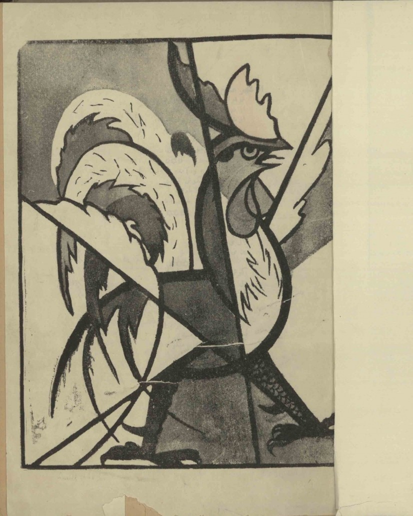 Cubism in Iran: Jalil Ziapour and the Fighting Rooster ... on