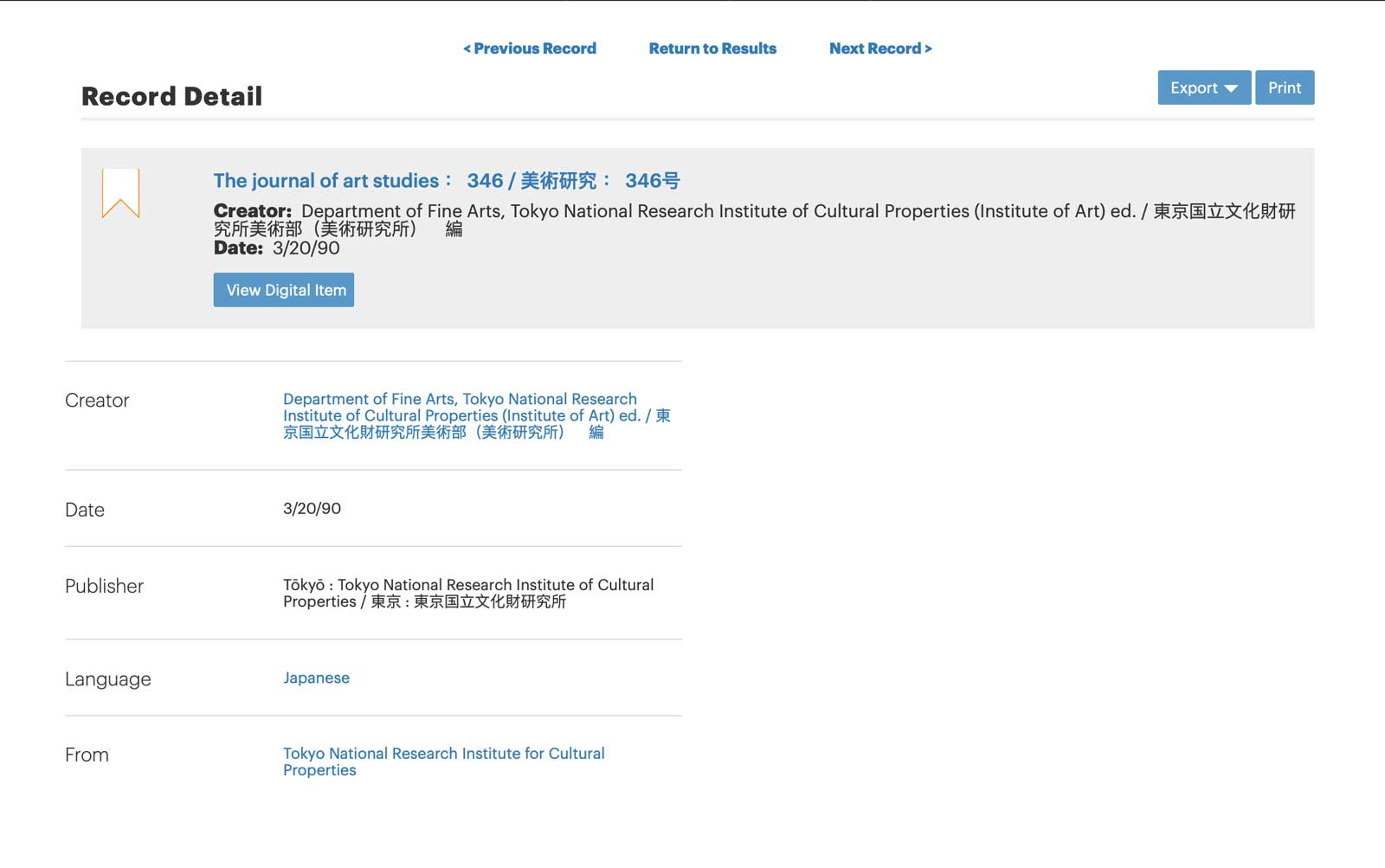"""Image 5: A record from the Tokyo National Research Institute for Cultural Properties as seen on the Portal Website. (""""The Journal of Art Studies : 346 / 美術研究 : 346号 - Getty Research Portal,"""" Getty Research Portal, accessed September 19, 2020."""